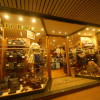 Leather Goods Shop
